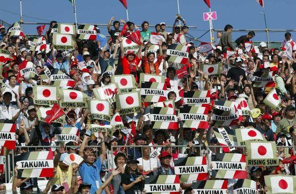 Top 5: Onvergetelijke ontknopingen bij de Grand Prix van Japan