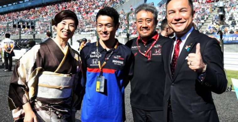 Dario Izzo believes Honda have more confidence in their materials