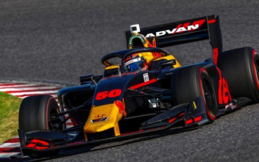 Red Bull zegt opnieuw vaarwel tegen één van zijn junioren