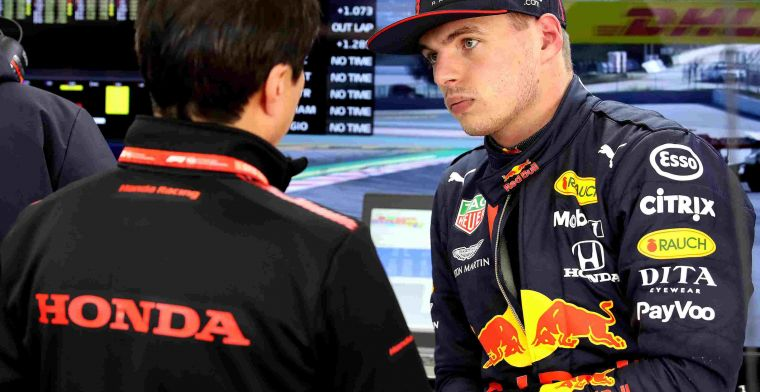 Tanabe: Have enough data from the chassis and the PU