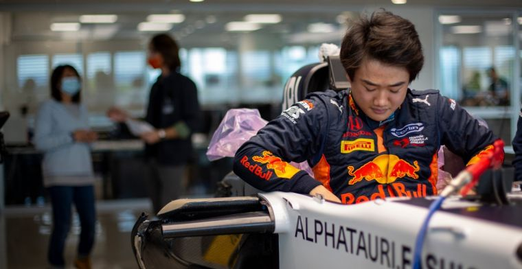 Tsunoda has AlphaTauri seat fit for first F1 test