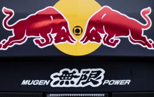 Mugen als motorleverancier voor Red Bull? 'Die tijd ligt ver achter ons'