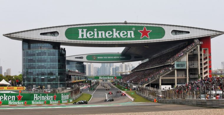 Chinese Grand Prix officially requests postponement