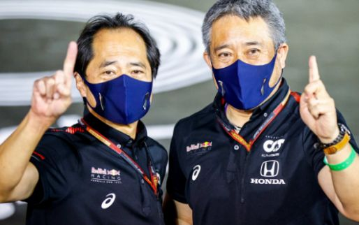 Honda brings 2022 engine forward: 'Need to close the gap to Mercedes'